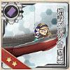 baruji_chuu