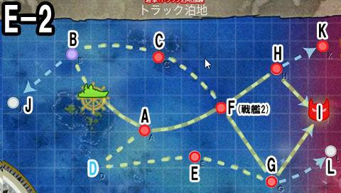 2_MAP_E-2