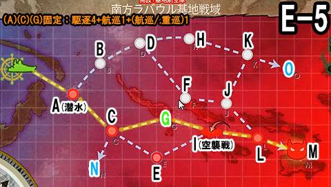 E-5_MAP