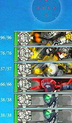 6-1_boss