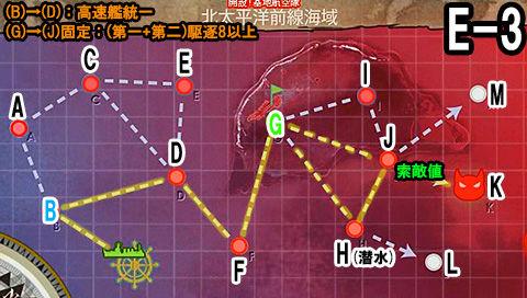 E-3_MAP