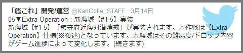 shiyou_twitter_1-5