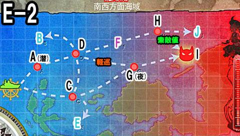 MAP_E-2