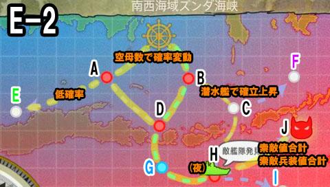 MAP_E-2a