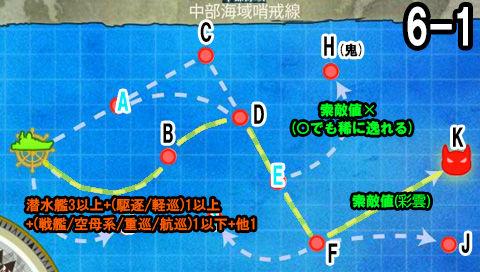 6-1_MAP