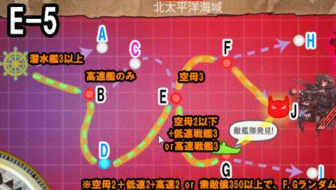MAP_E-5