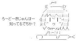 dechikou