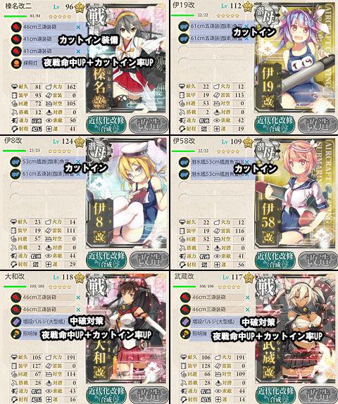 5-5hensei_AF