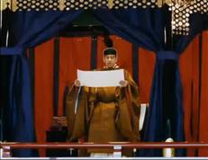 世界最強の天皇陛下