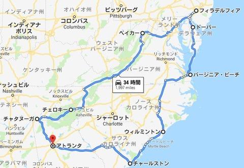 2019旅程