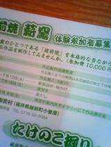 201005141127000