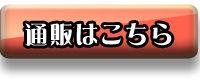 banner_mailorder