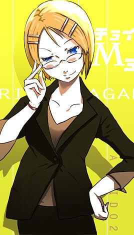 rin_megane