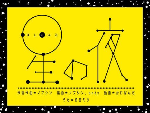 test_星の夜_tit2