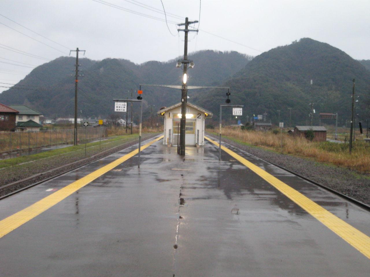 駅 ii 無人 ひっ さ