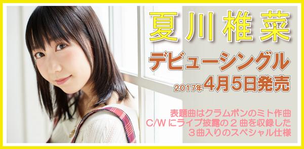 content_ntasukawa_topbanner