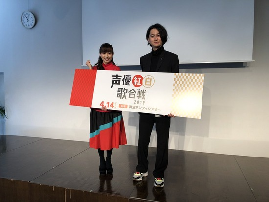 【朗報】 『声優紅白歌合戦 2019』 出演者第1弾が発表!!!!!!!
