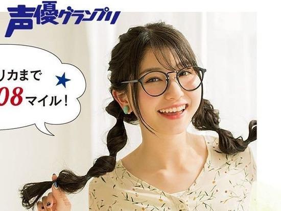 【画像】 美人声優・雨宮天さんの最新・眼鏡姿が可愛いwwwwwww
