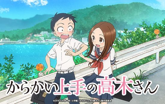 【朗報】 TVアニメ「からかい上手の高木さん」 第2期 決定!!
