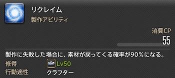 2014_04_04_2