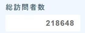 2014y10m27d_022000358