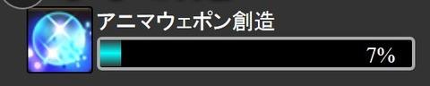 2015y12m20d_153936182