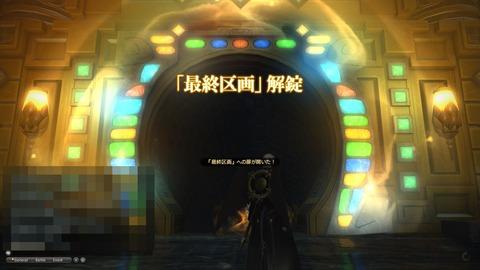 ffxiv_dx11 2018-05-26 22-17-18-764