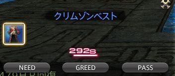 22222