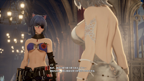 CodeVein-Win64-Shipping 2019-10-19 23-56-42-990