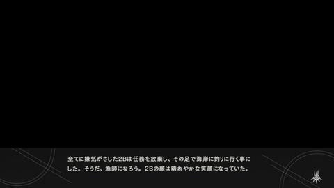 NieRAutomata 2017-05-20 22-44-44-826