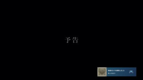 NieRAutomata 2017-05-14 00-07-31-769