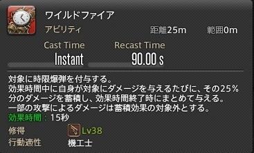 20150705204538