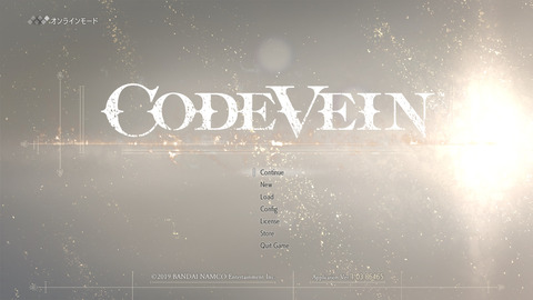 CodeVein-Win64-Shipping 2019-10-05 01-51-27-427