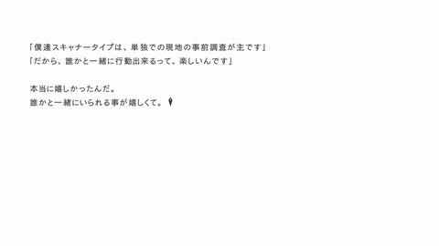 NieRAutomata 2017-05-15 22-08-55-822