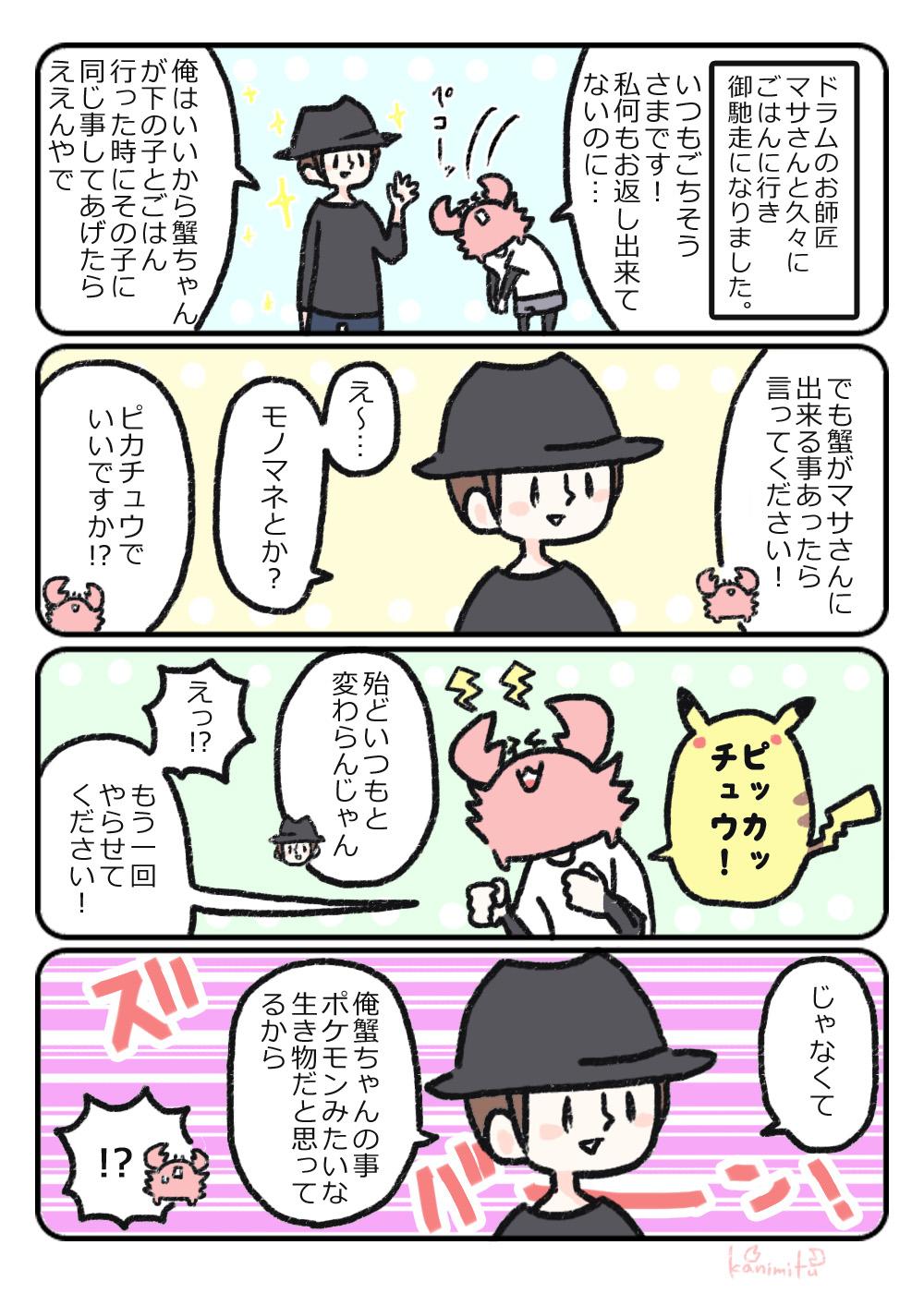 dr.kani59