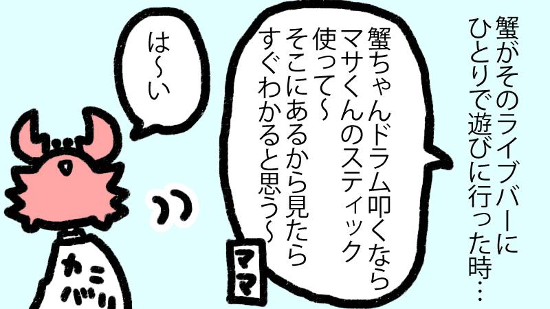 まるま食堂2