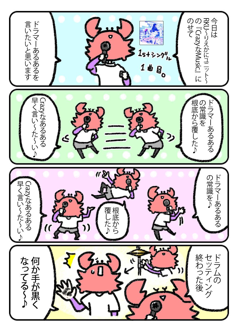 dr.kani46