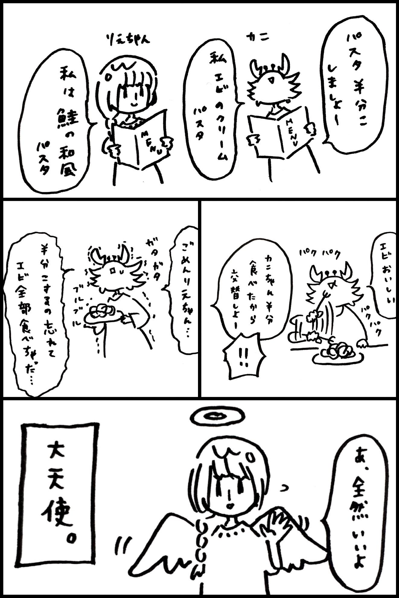 arkm3