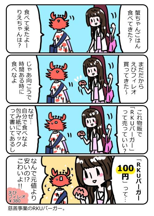 jizenのコピー
