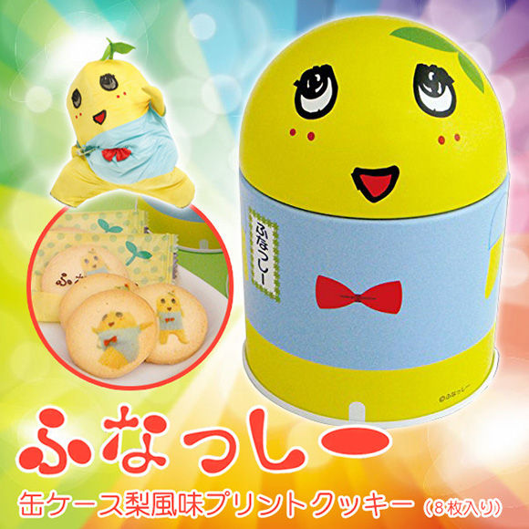 ふなっしー型缶ケース入り梨風味プリントクッキー