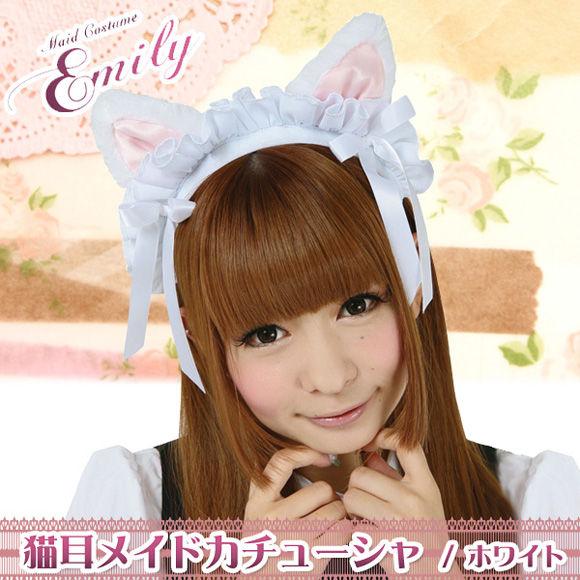 Emily(エミリー) 猫耳メイドカチューシャ ホワイト
