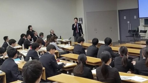 摂津塾講演会④