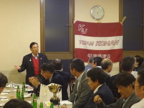第3回摂津会ゴルフ20191123① (21)