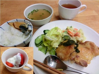 20120519 common meal