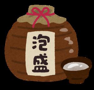 drink_awamori