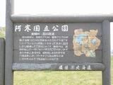 DSCN4036