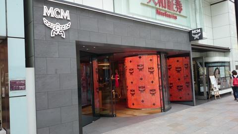 huge discount 67123 77dad 韓流な男 : MCM 銀座店 そして衝動買い...