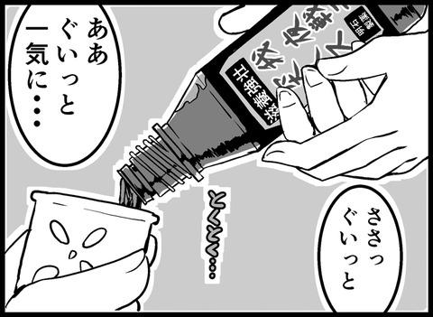 61297967_p2_master1200