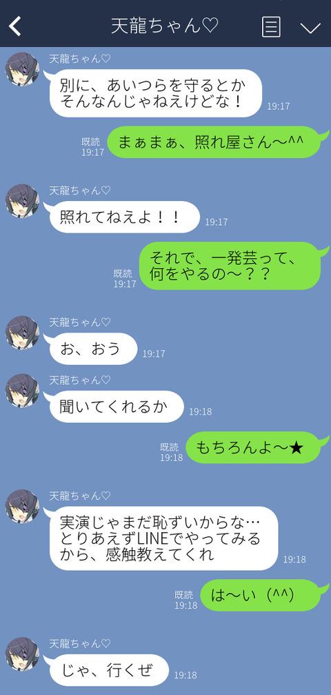 61727830_p1_master1200