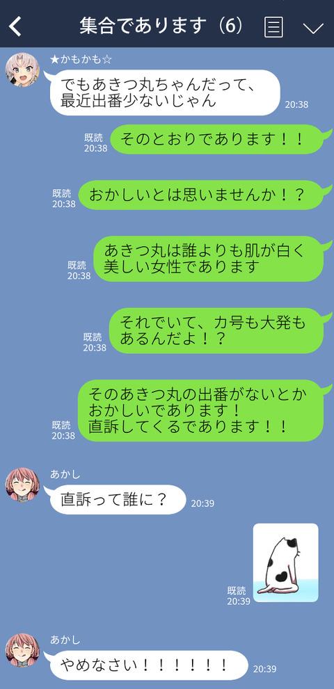 61839218_p3_master1200